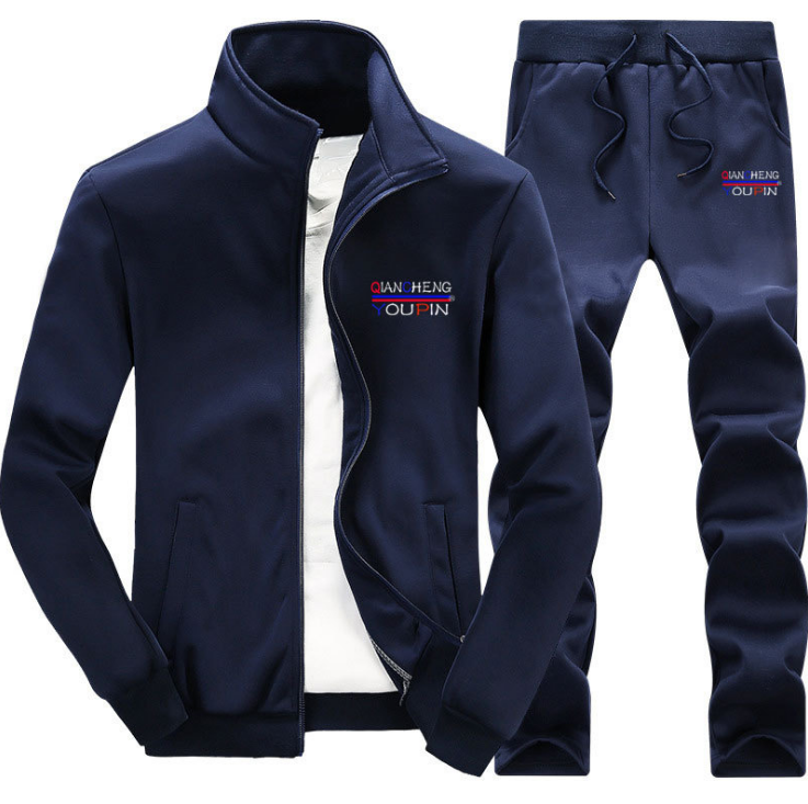 Men's Activewear Tracksuits 2 Pieces Jacket and Pants Full Zip Jogging Sweatsuit Sportswear