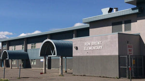 Ron Brent Elementary