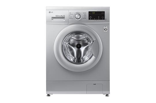 LG 8Kg Front Loader Washing Machine - Luxury Silver