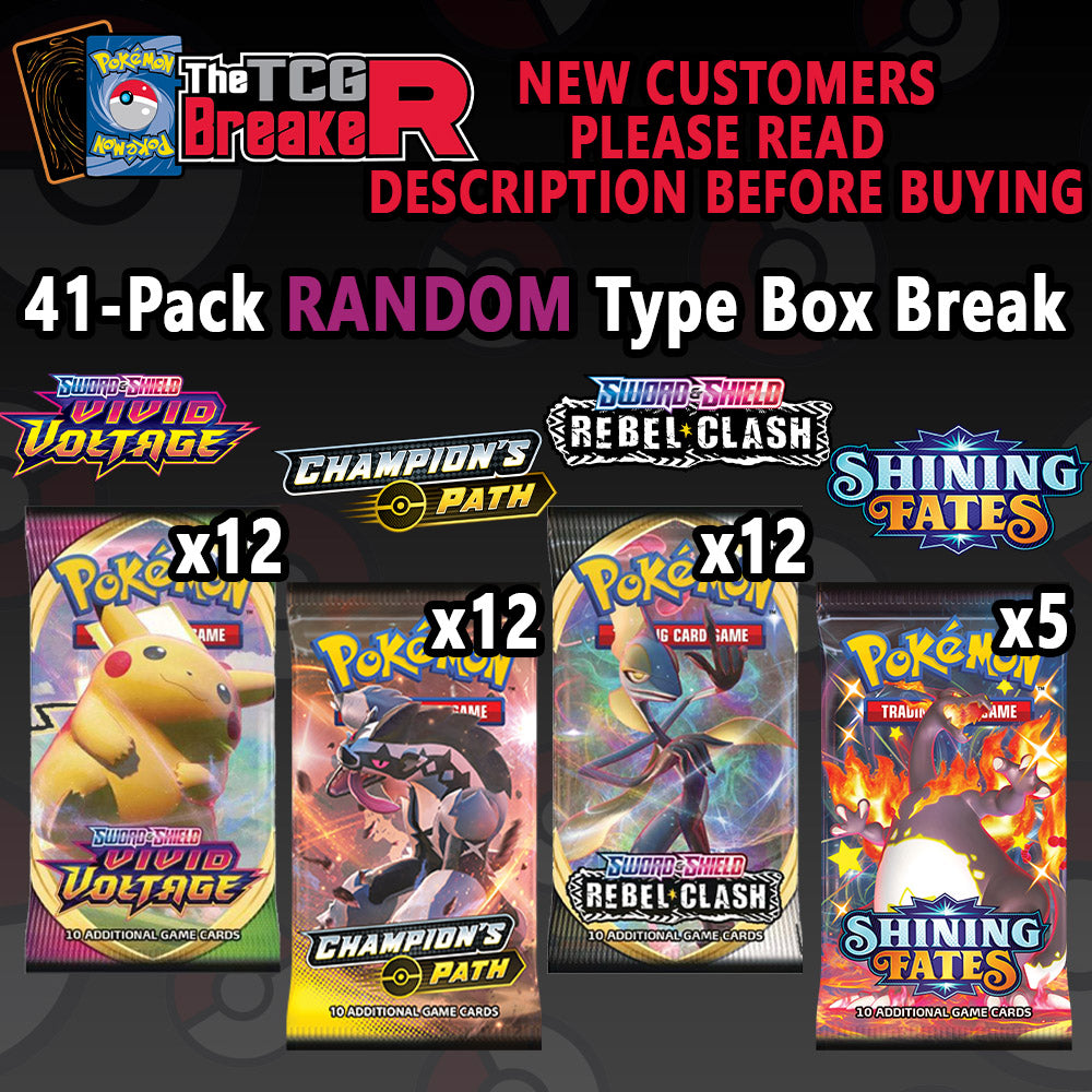 41-Pack Shining Fates Mixer #2