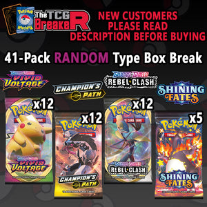 41-Pack Shining Fates Mixer #7