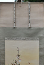 Load image into Gallery viewer, Vintage Japanese Painted Hanging Scroll