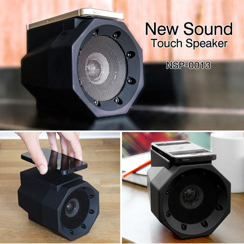 Touch Induction Speaker