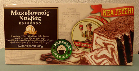 Greek Macedonian Halva, 400 gr,choice of flavours