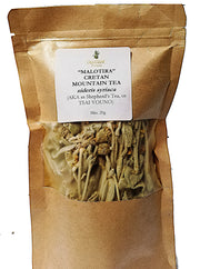 Range of Cretan Mountain Teas - Malotira, Sage, Dittany or Saranta, by Liquid Gold Products