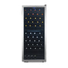 NewAir Freestanding 98 Bottle Dual Zone Wine Refrigerator (NWC098SS00) - Shop For Kitchens