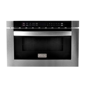 "ZLINE 24"" 1.2 cu. ft. Microwave Drawer in Stainless Steel (MWD-1) - Shop For Kitchens"