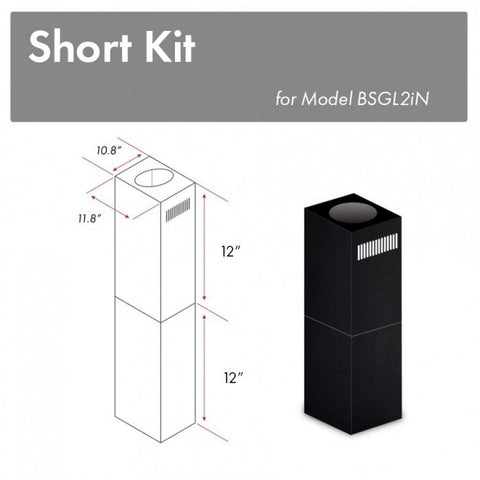 "Image of ZLINE 2 - 12"" Short Chimney Pieces for 7' - 8' Ceilings (SK-BSGL2iN) - Shop For Kitchens"