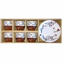 Load image into Gallery viewer, Set of 6 Espresso Cups