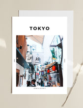 Load image into Gallery viewer, Tokyo 'Ramen Street' Print