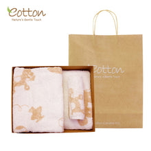 Load image into Gallery viewer, Soft Organic Cotton Baby Towel Set Gift Box