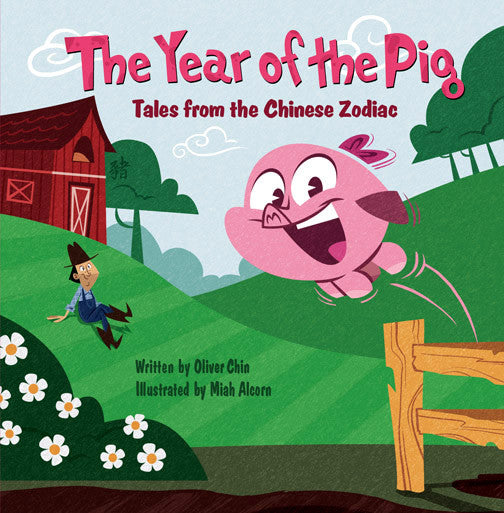 The Year of the Pig: Tales of the Chinese Zodiac