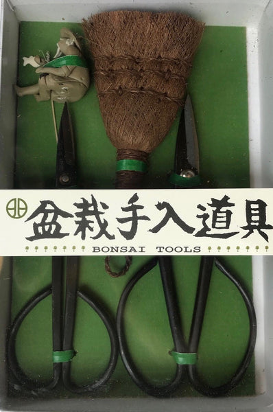 Bonsai Tool Set
