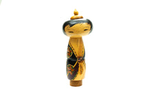 Gentleman in Black Kimono Kokeshi Red Maple Wood