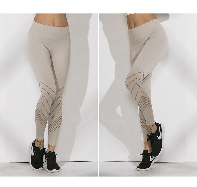 Legging | sand color