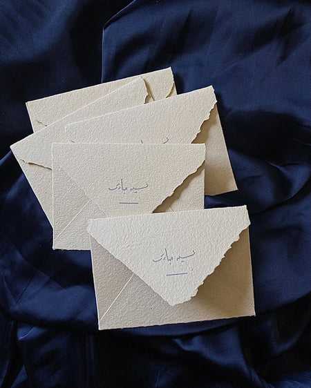 Deckled Edge Handmade Envelopes - Eid Mubarak