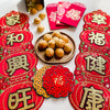 Shevron x Bob the Baker Boy Lunar New Year Gift Set [Limited Edition]