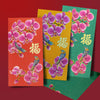 Fabric Satin and Fabric Hotstamp Red Packets
