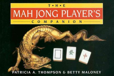 Accessories, The Mah Jong Player's Companion
