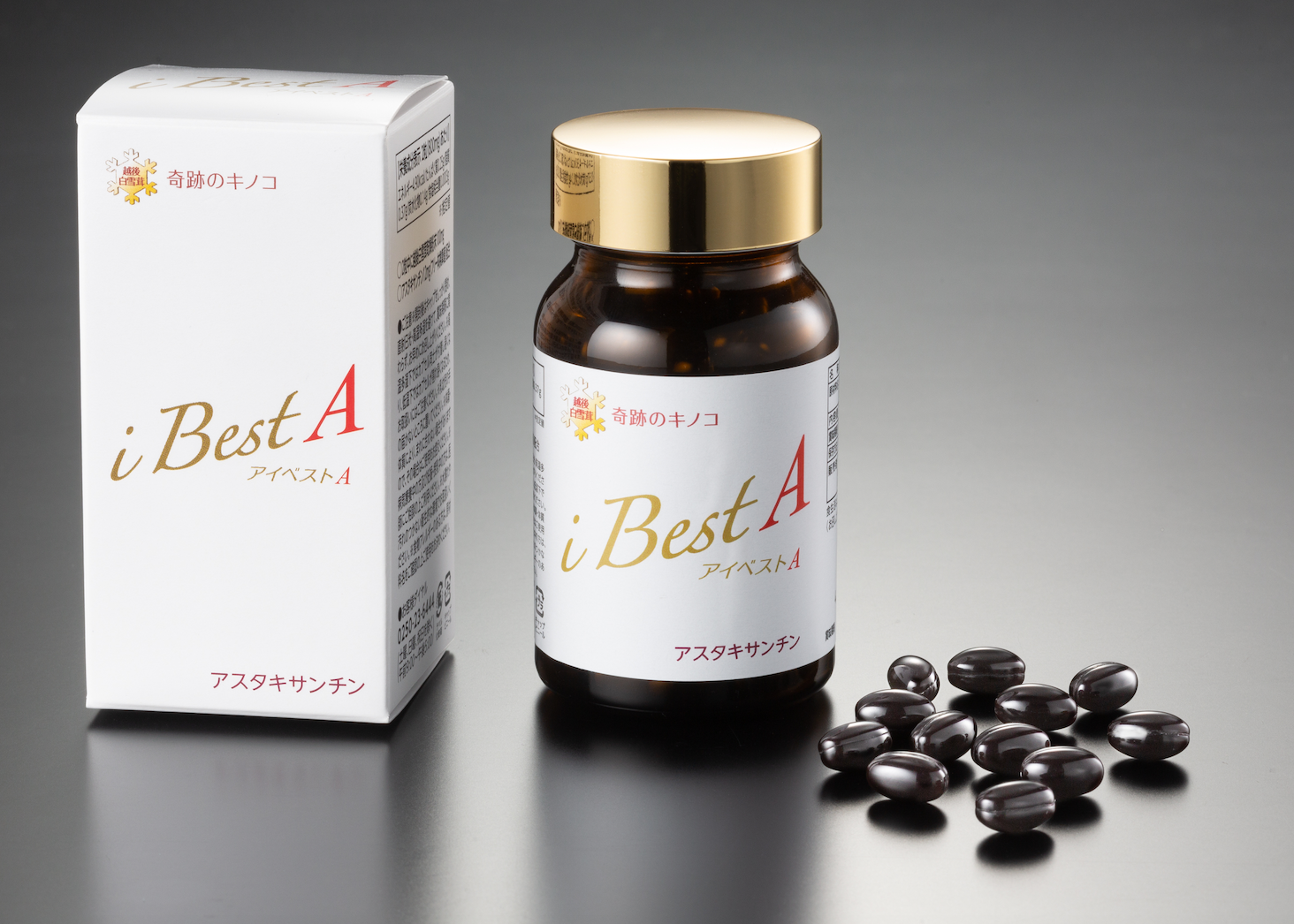 i BestA Supplement Echigo White Snow Basidiomycetes-X Extract Nutrition & Revitalization 400mg X60 capsuls Made in Japan