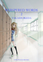 WHISPERED WORDS GN VOL 02