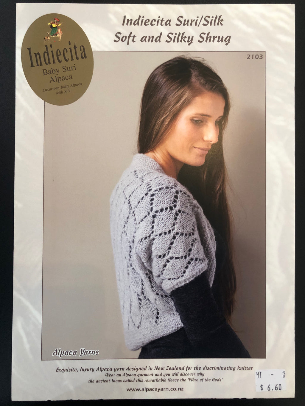 Soft and Silky Shrug in Indiecita Baby Suri Alpaca-Pattern-2103 - The Mulberry Tree at Milton