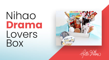 Nihao Drama Lovers Box