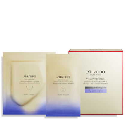 Shiseido Vital Perfection LiftDefine Radiance Face Mask