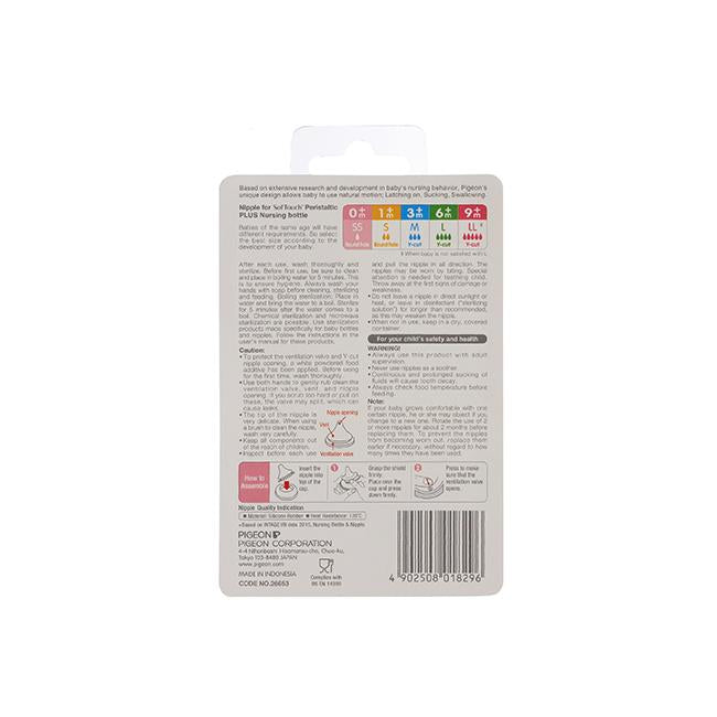 Pigeon Softouch Peristaltic Plus Nipple Blister Pack 1Pc (SS)