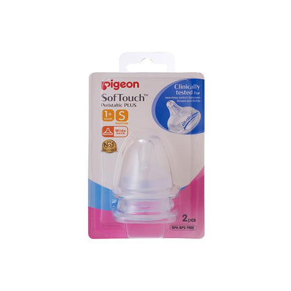 Pigeon Softouch Peristaltic Plus Nipple Blister Pack 2Pc (S)