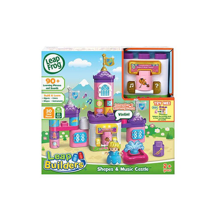 LeapFrog LeapBuilders - Shapes & Music Castle