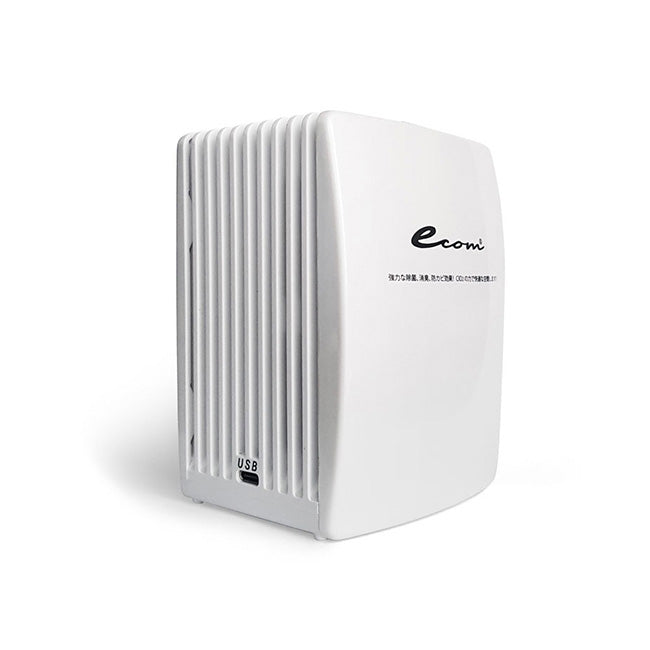 Ecom Room Mini Air Cleaner