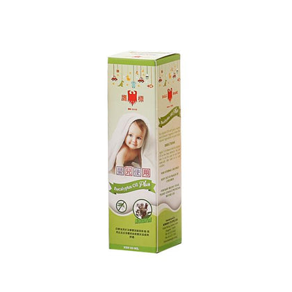 Eagle Brand Baby Eucalyptus Oil Plus 60ml