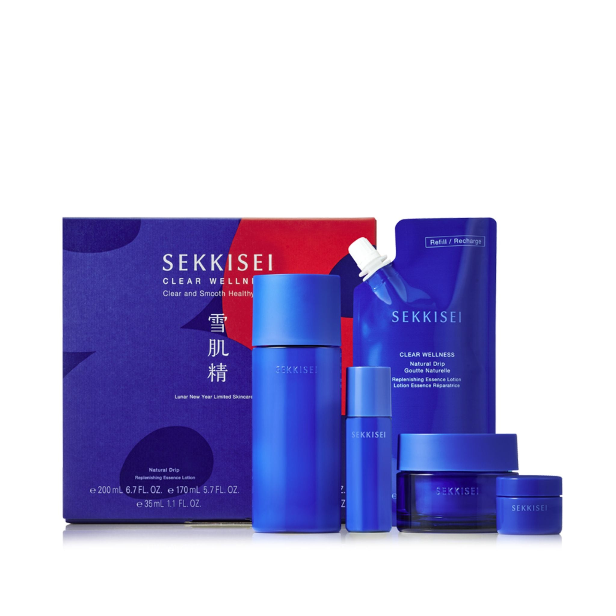 SEKKISEI Clear Wellness New Year 2021 Kit (Effective Type)