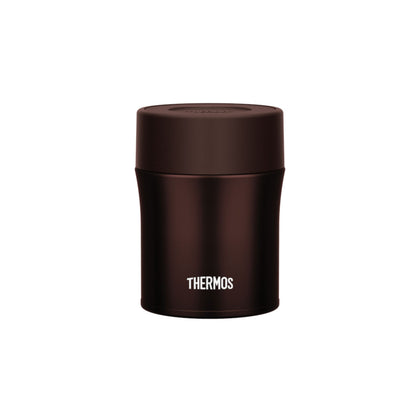 Thermos 0.5L Stainless Steel Vacuum Insulation Food Jar - Chocolate