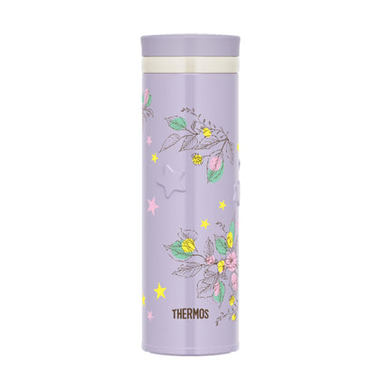 Thermos 0.5L Stainless Steel Vacuum Insulation Tumbler - Purple