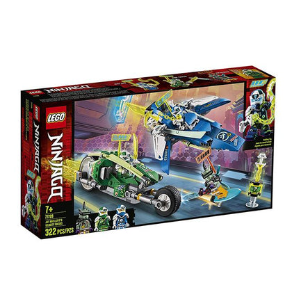 Lego Ninjago Jay and Lloyd‰۪s Velocity Racers 71709