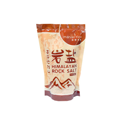Marvel Rice Himalayan Pink Salt 500g