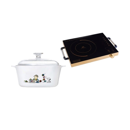 Corningware 5L Covered Casserole - Snoopy Colorful + Free World Kitchen High Heat Cooker - Gold