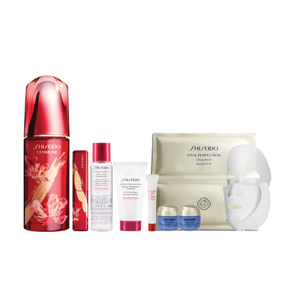 Shiseido Uplifting Essentials Skincare Set