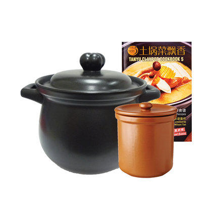 Tanyu 4.8L Claypot + 0.7L Double Boiler + Cookbook 5