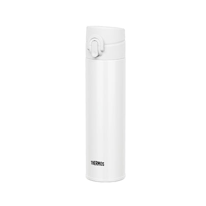 Thermos Ultra-Light One-Push Tumbler - Matte White