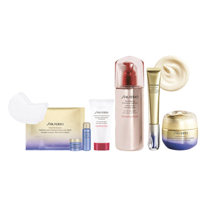 Shiseido Uplift and Smoothen Set