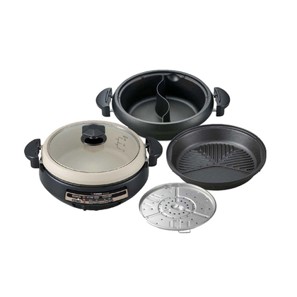 Zojirushi 4-in-1 Electric Multi-Purpose Pan