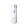 Sekkisei 230ml Supreme Refining Lotion II