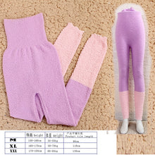 Load image into Gallery viewer, microfiber warm Pants Flexible Pants For Women's Warmth-keeping Household Pants During The Physiological Period To Increase