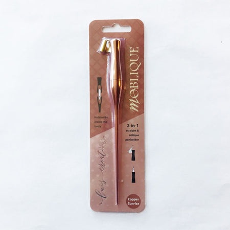 2-in-1 Penholder Purple Sand