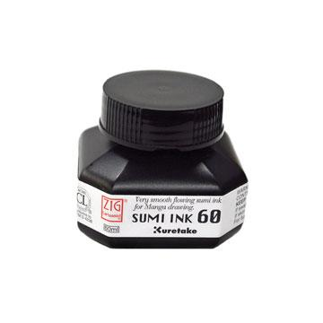 Medium Brush Marker - Black