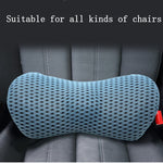 4D pillow for lower back - KiddieWorld