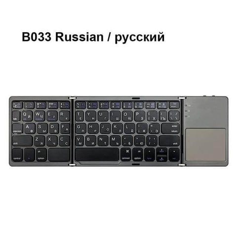 Image of Mini folding Bluetooth keyboard, with touchpad. Russian, grey.
